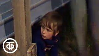 Та сторона, где ветер. Серия 2. Телеспектакль для детей по повести В.Крапивина (1979)