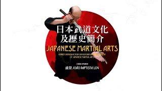 2019.03.19 - Japanese Martial Arts - JODO - João Baptista Lou