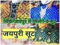 जयपुरी सूट Jaipuri suits cheapest & wholesale jaipur bandhni suits cotton suit market in jaipur