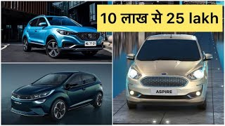 Top 8 Upcoming Electric Cars in India - ICN Studio