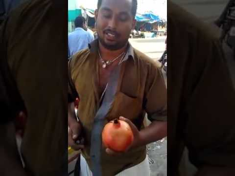 how to peel pomegranate easily