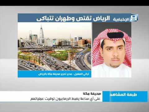 تركي الصهيل - مدير تحرير صحيفة مكة بالرياض