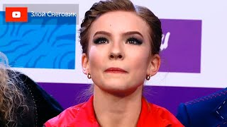 Что Там в ЖЕНСКОМ КАТАНИИ Женщины Короткая Программа Skate America 2021