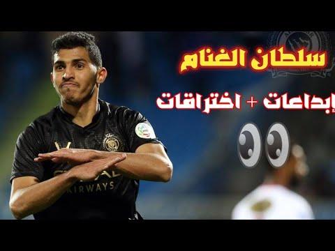إبداعات سلطان الغنام اخر مبارتين مع النصر جنون المعلقين Youtube
