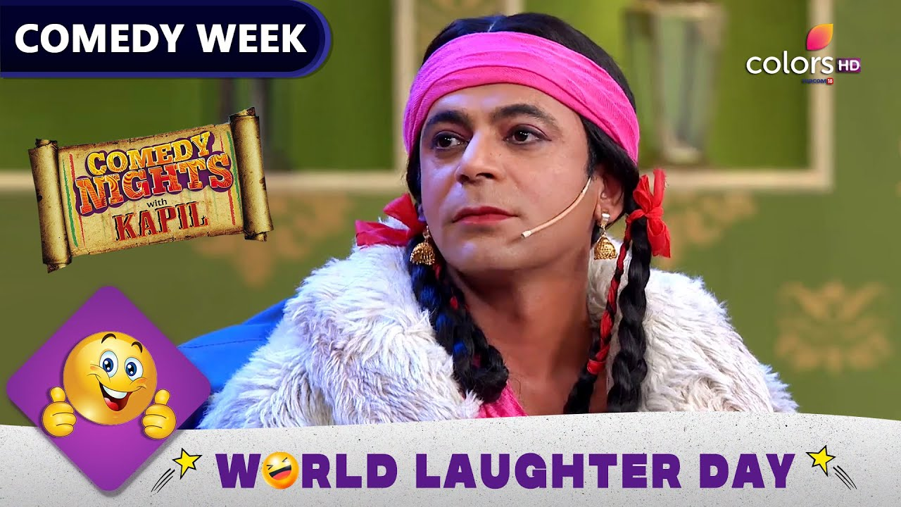 Comedy Week | Comedy Nights With Kapil | Gutthi And Kapil Entertain The Shaukeens!
