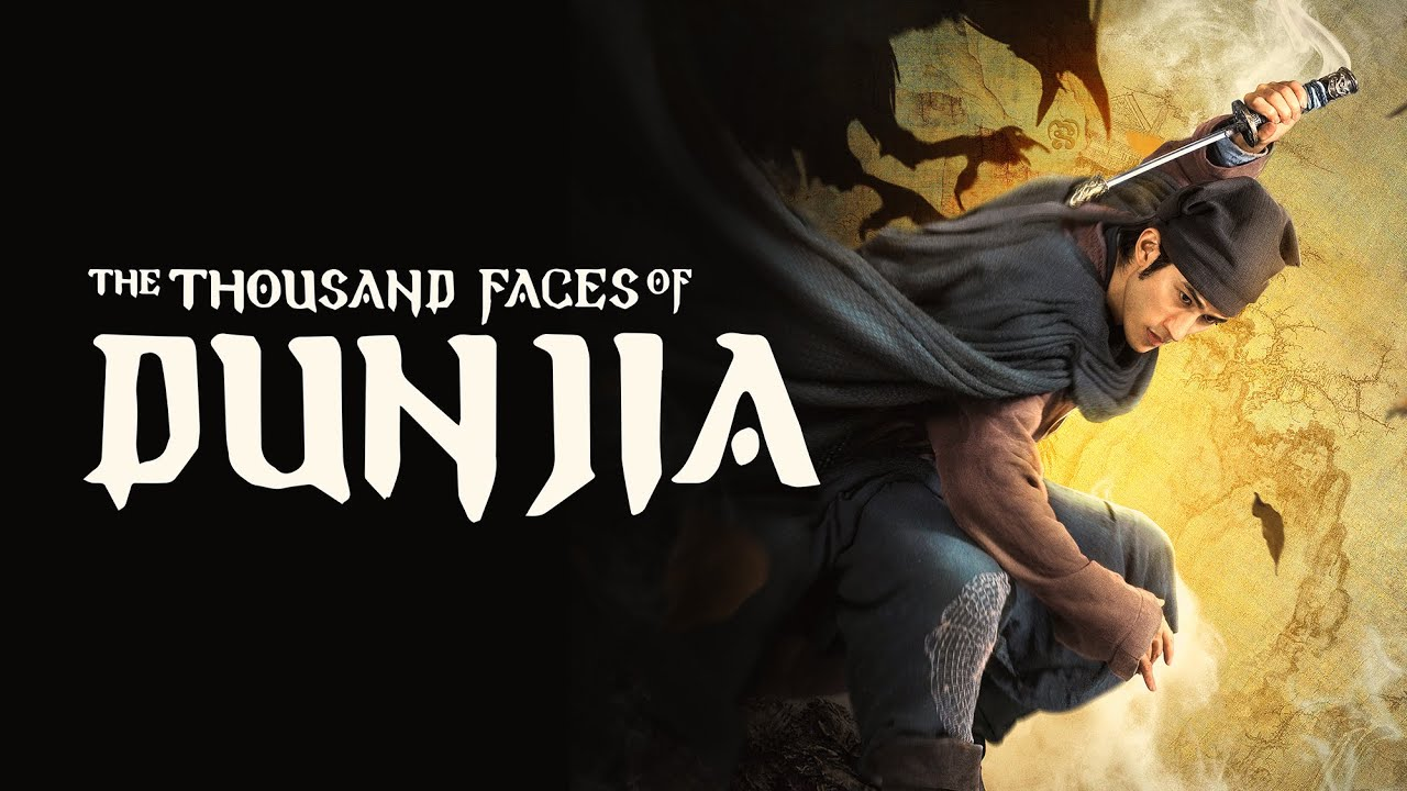 Download THE THOUSAND FACES OF DUNJIA   Official Trailer