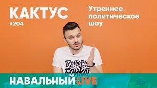 «ВКонтакте» на службе у Кремля и протесты в Иране