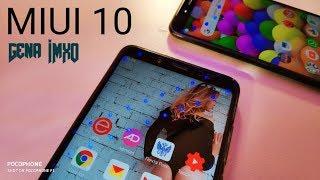 Xiaomi Redmi Note 5. А что там с ДАТЧИКОМ ПРИБЛИЖЕНИЯ