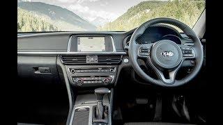 New Kia Optima PHEV UK Concept 2017 - 2018 Review, Photos, Exhibition, Exterior and Interior
