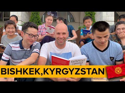 BISHKEK, KYRGYZSTAN 🇰🇬(русские субтитры)