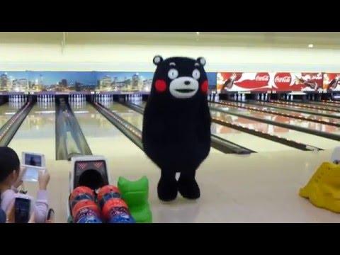 くまモン、ボーリング3投目でまさかの!さすが持ってるくまモン☆@平和島スターボウル2016/03/19