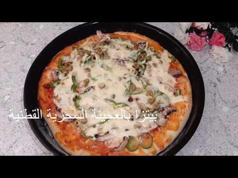 صورة  طريقة عمل البيتزا طريقة عمل البيتزا الايطالية الاصلية فى البيت طريقة عمل البيتزا من يوتيوب