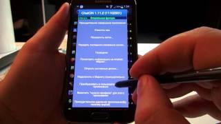 Азбука Андроид #7 Удаление системных приложений