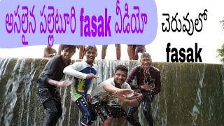 Download Video Fasak dj remix dance video / cheruvulo fasak / palleturi kurrallu / only once fasak almost fun MP3 3GP MP4