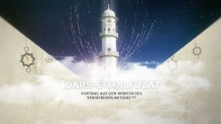 Malfuzat | Ramadhan Tag 29