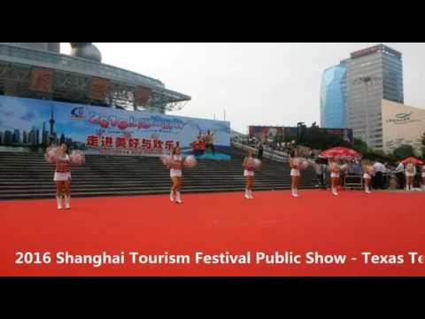 2016 Shanghai Tourism Festival public show-Texas Tech University Pom Squad, USA-3