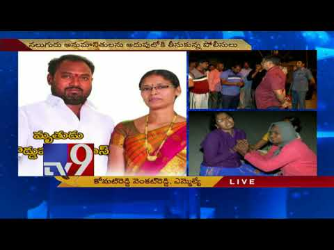 Nalgonda Municipal Chairperson's husband killed brutally - TV9 Now