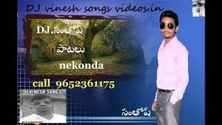 dj vinesh songs videos mp4