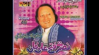 Sheikh Jee Baith Kar Maekashon Mein