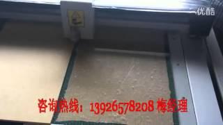 Планшетный режущий плоттер для изготовления матирующих панелей в световые короба 8(, 2014-04-20T18:16:00.000Z)