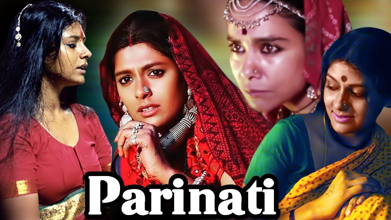 Parinati Full Movie | Nandita Das Hindi Movie | Surekha Sikri | Prakash Jha Movie | Bollywood Movie