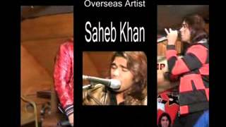 VIP Dinner Cruise with Bollywood Singer SAHEB KHAN