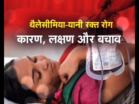 Swasth Kisan - Thalassemia Special Promo