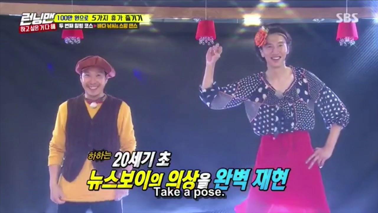Funny Lee Kwang Soo and HaHa Dance [RunningMan]