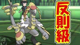 【ゆっくり実況】反則級に強くなるジャラランガ!!【ポケモンSM】