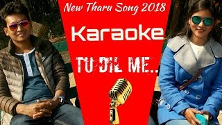 Tu dil me || Full Karaoke with Lyrics || RC Chaudhary & Sunira Chaudhary