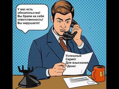 ОТДЕЛ ВЗЫСКАНИЯ БАНКА ТИНЬКОФФ \ КАК ЗАКОННО НЕ ПЛАТИТЬ