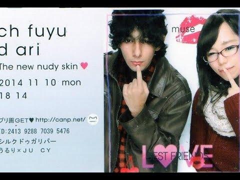 Niigata dating