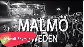 Nassif Zeytoun Ad in Malmo / اعلان حفلة ناصيف زيتون في مالمو