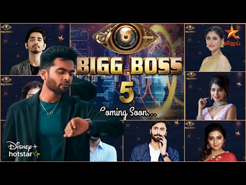 Bigg Boss 5 Tamil   Contestant To Entry   Vijay TV - Promo   Simbu - STR