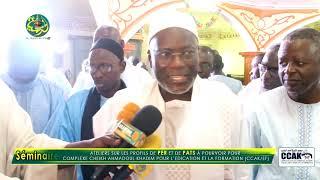 ITV S Issakha Mbacke Bassirou : Séminaire du Comité Scientifique du Complexe Cheikh Ahmadoul Khadim