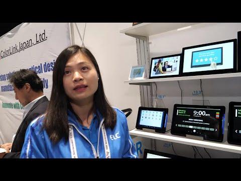 ELC Shenzhen Digital Signage At Display Week 2019
