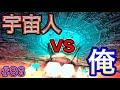 【桃鉄USA実況】負けたら実質終了...巨大UFOをぶっ壊せ!!Part86