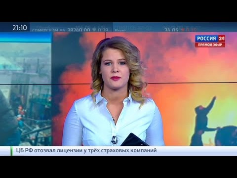 Россия виновата во