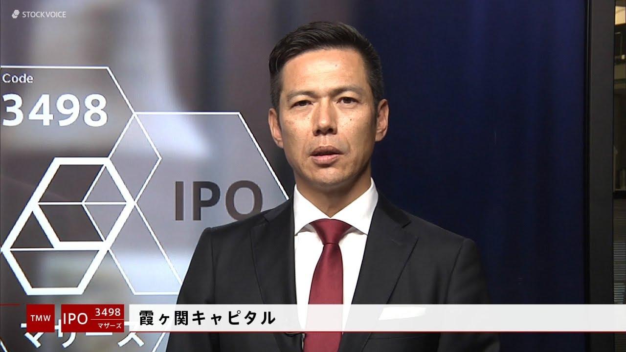 キャピタル 霞ヶ関