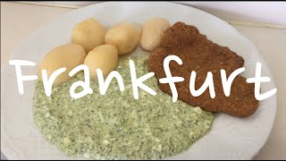 [여행LOG] 독일 프랑크푸르트에서 먹은 음식 모두 나…