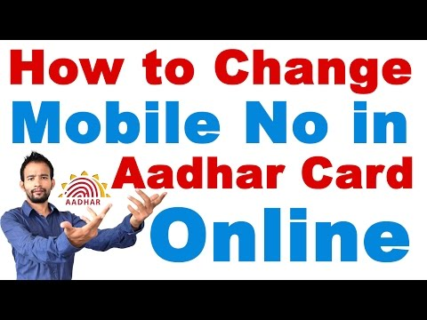 How to Change Mobile Number in Aadhar Card Online (Aadhar Card Mobile Number Update )