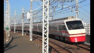 東武鉄道200系の特急りょうもう24号浅草行き 小管駅を通過