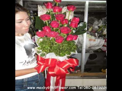 ช่อดอกไม้วันวาเลนไทน์ สวยๆ ส่งฟรี โทร 0802873229 เริ่ดๆ ช่อใหญ่ๆ โบว์ยาวๆ 14 กุมภาพันธ์