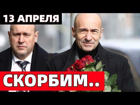 Только что сообщили..Скончался Народный Артист Российской Федерации