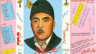 Zaman Shawqi - Asseer Zulf ~ Side 1 (Cassette) [Afghanistan]