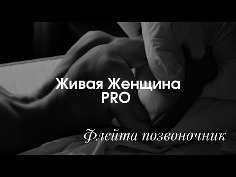 Флейта-позвоночник. Маяковский