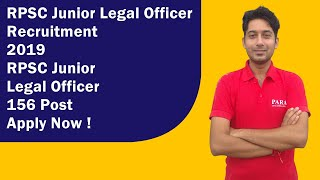 RPSC Junior Legal Officer Recruitment 2019 || RPSC Junior Legal Officer 2019 || 156 Post