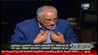 الشيخ محمد المغربى ينسحب للمرة الثانية على الهواء .. وبسمة وهبى: أعتذر للمشاهدين على إستضافته!
