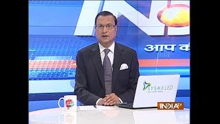 aaj ki baat with rajat sharma 16th april 2018