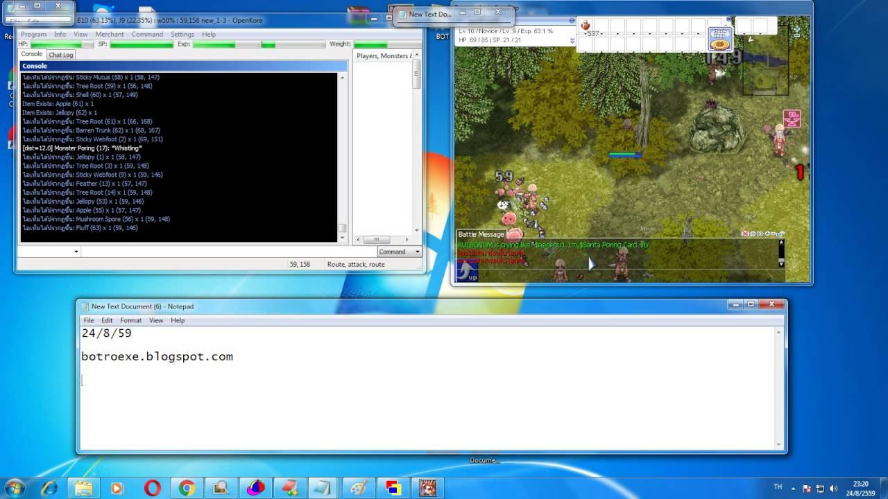 บอทเกมส์ Ragnarok Thailand EXE ~ บอท Roexe Pro Roexe Bot
